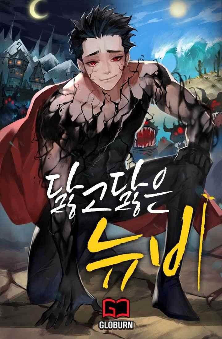 3 Ulasan Dan Rekomendasi Komik Manhwa Genre Game 6