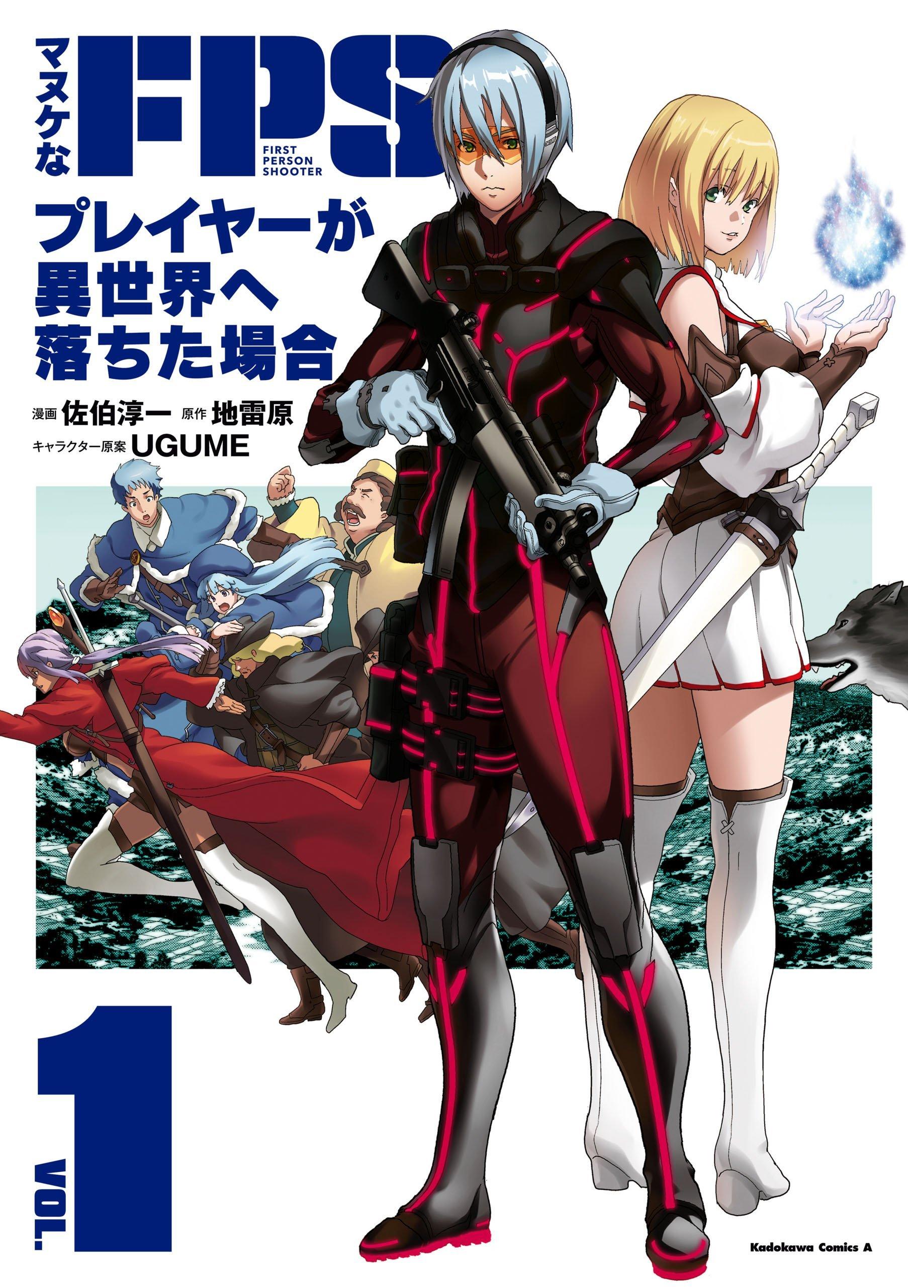 3 Ulasan dan Rekomendasi Manga Isekai Beda Dari Yang Lain 3