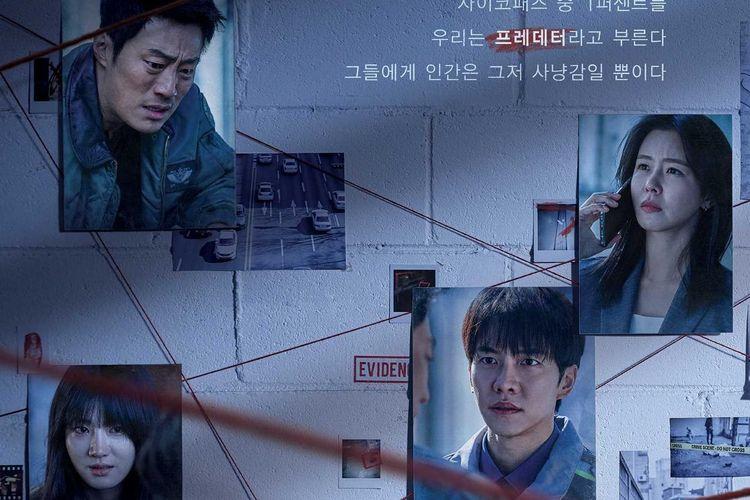 "Drama Korea ""Mouse"" Siapakah Psikopat Sebenarnya? 3"