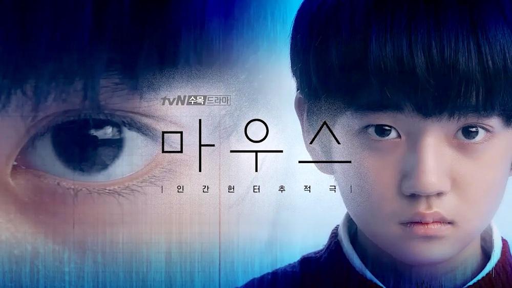 Kim Kang Hoon bermain apik menjadi cameo masa kecil dari psikopat