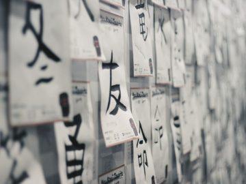 5 Bahasa Asing Yang Direkomendasikan Untuk Segera Kamu Pelajari 12