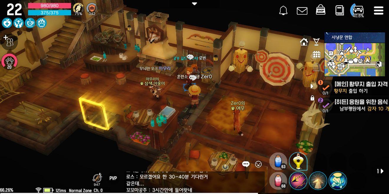 3 Ulasan Dan Rekomendasi Komik Manhwa Genre Game 5