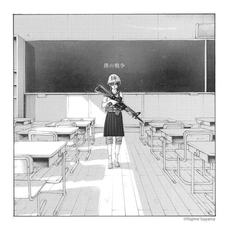 3 Judul Lagu Anime Yang Lagi Hits Belakangan Ini 5