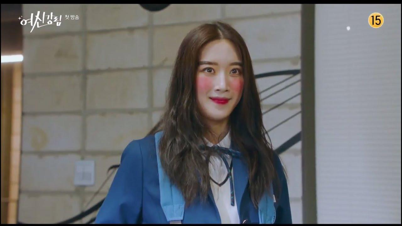 Im Ju Kyung Make Up 1