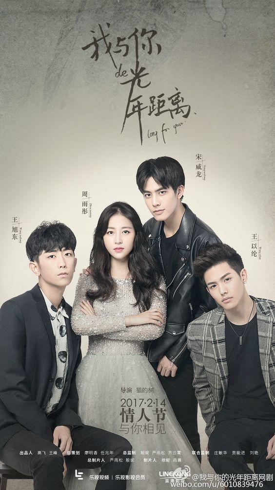 Rekomendasi drama china yang diperankan Song Weilong, Seru abis! 3