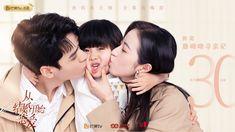 Rekomendasi Best Drama China yang diperankan Simon Gong, High rated! (non sejarah) 6