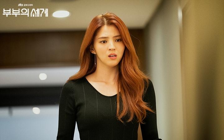 Mengenal Aktris Cantik Han So-Hee