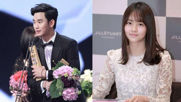 Kim Soo Hyun-Kim So Hyun