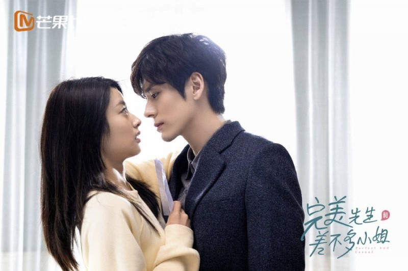 Perfect and Casual - Drama china romantis dosen perfectionist & mahasiswi polos 4