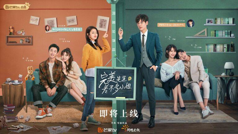 Perfect and Casual - Drama china romantis dosen perfectionist & mahasiswi polos 1