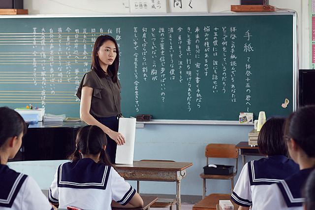 4 Film Jepang Tentang Pencarian Jati Diri ini Bikin Kita Mengerti Arti Hidup 6