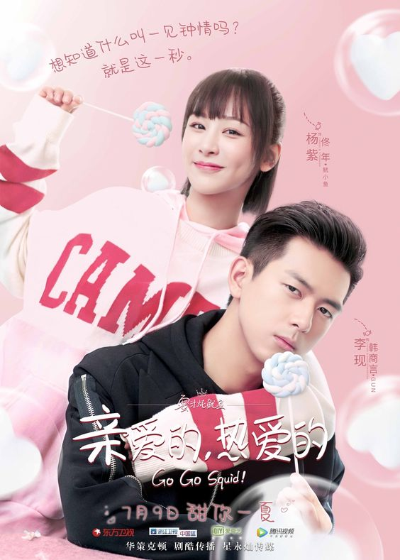 Rekomendasi Drama China romantis tentang gamers, High Rated!! 4