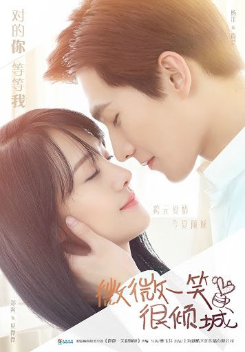 Rekomendasi Drama China romantis tentang gamers, High Rated!! 3