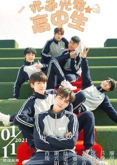 Xiao Jun NCT main drama? review Drama China yang diperankan Xiao De Jun 4