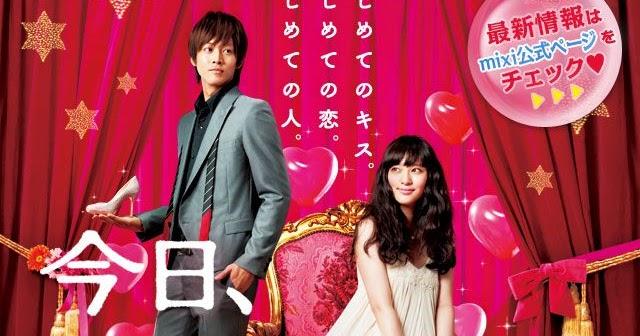4 Film Jepang Tentang Benci Jadi Cinta ini Bikin Gemes 3