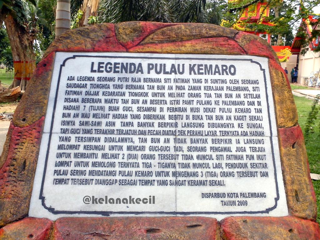 Menilik Pulau Kemaro, destinasi Kota Palembang yang melegenda 3