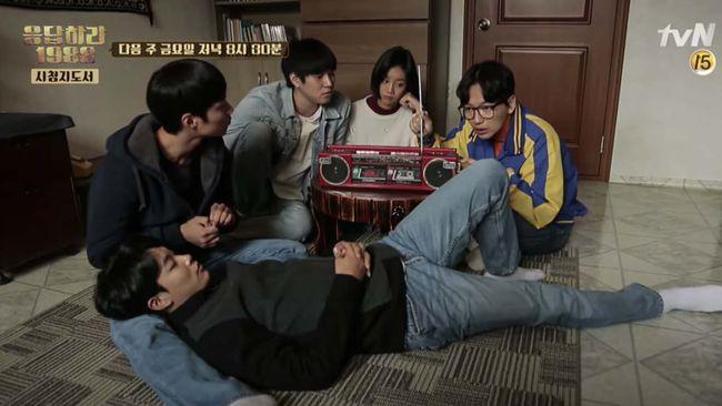 Drama Korea Reply 1988 Masih Layak Ditonton. Kehangatan Keluarga dan Persahabatannya Tak Terlupakan 5