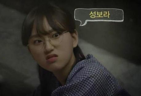 "5 Kejadian Lucu di Drama Korea ""Reply 1988"" 4"