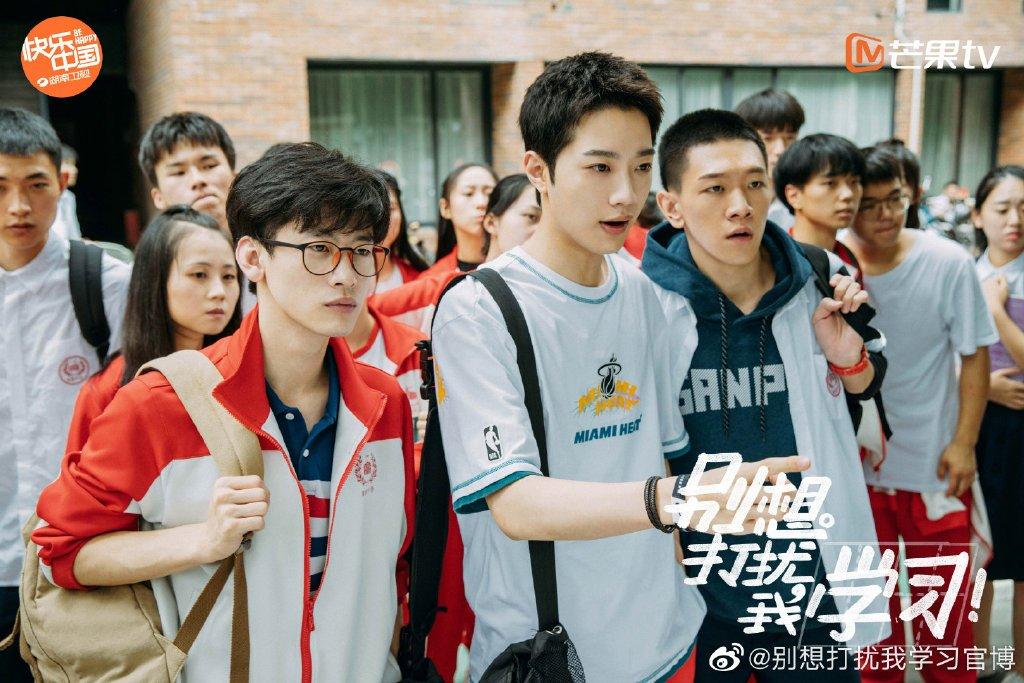 Rekomendasi Drama China romantis terbaru Lai Guanlin, kisah persahabatan & asmara 5