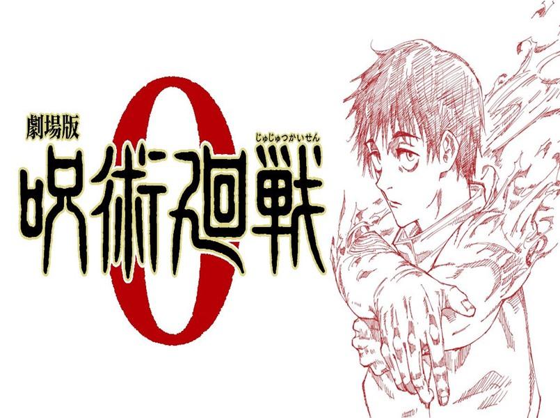 Cover Jujutsu Kaisen 0 Okkotsu Yuta dan Rika