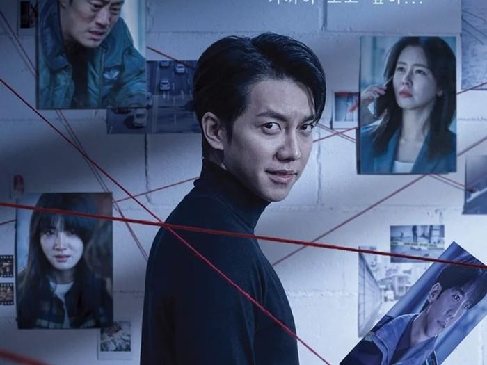 Rekomendasi 4 Drama Korea Genre Action yang Bikin Tegang ini Pas Ditonton Saat Rebahan 6