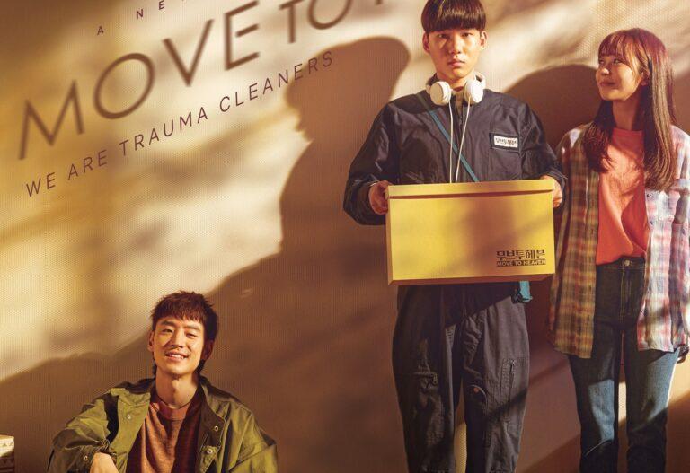 "Drama Korea ""Move To Heaven"", Menyampaikan Pesan-Pesan Orang Mati 1"