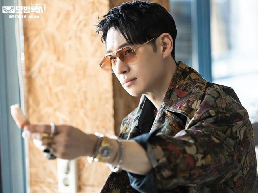 Kim Do Ki dalam penyamaran