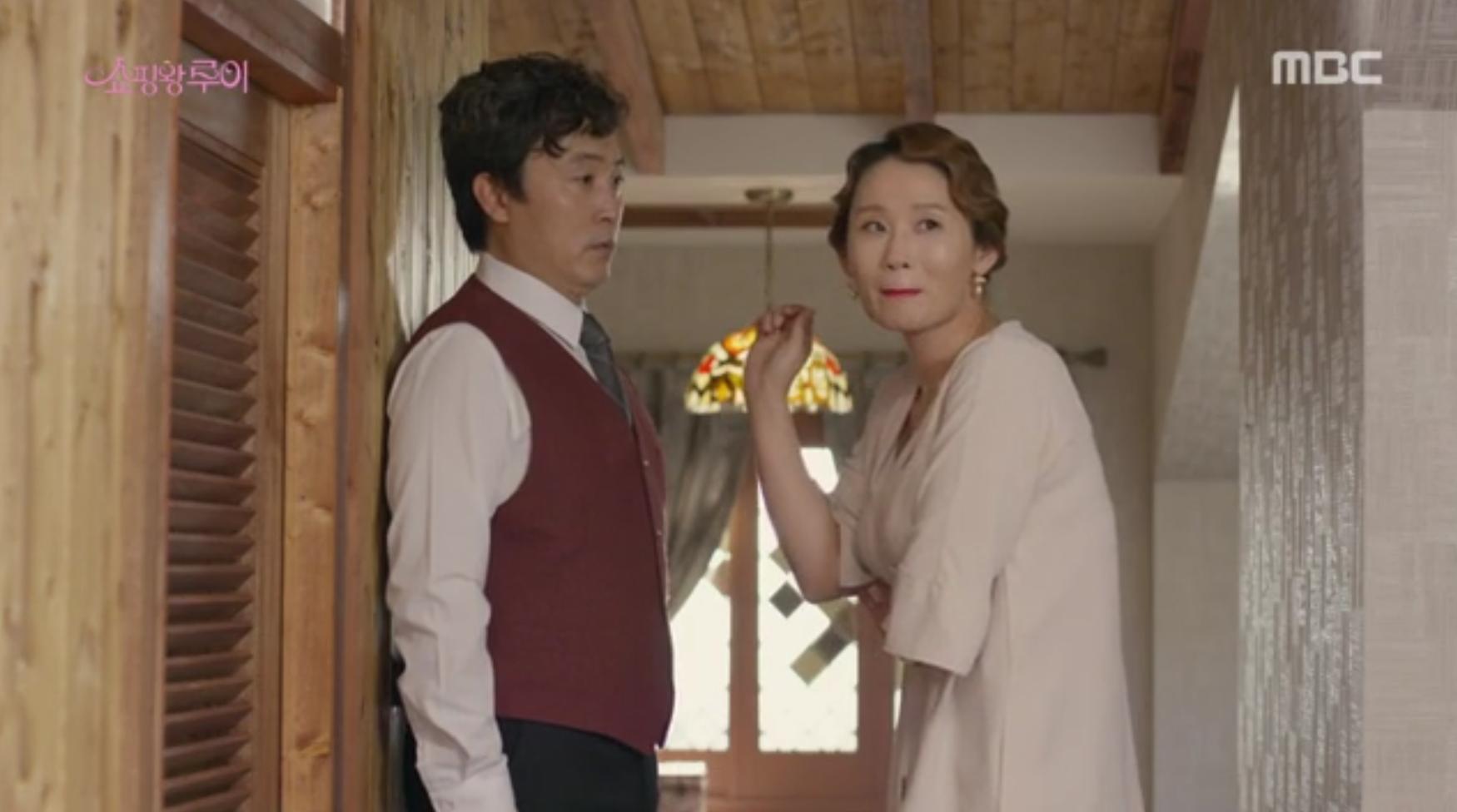 Kim Ho-Joon & Heo Jung-Ran