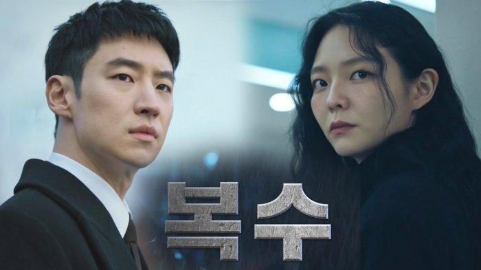 Bintang Utama Taxi Driver, Lee Je Hoon dan Esom