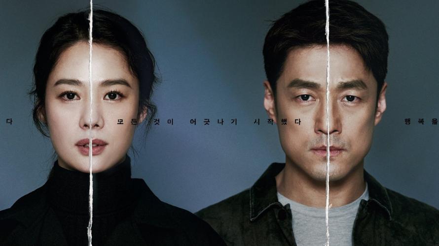 Rekomendasi 4 Drama Korea Genre Action yang Bikin Tegang ini Pas Ditonton Saat Rebahan 5
