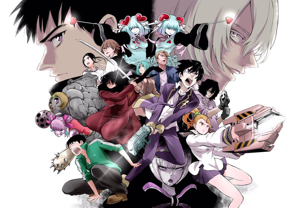 cover manga
