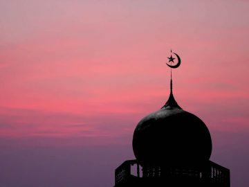 Fungsi Pemahaman Konsep Kepemilikan Dalam Islam 4