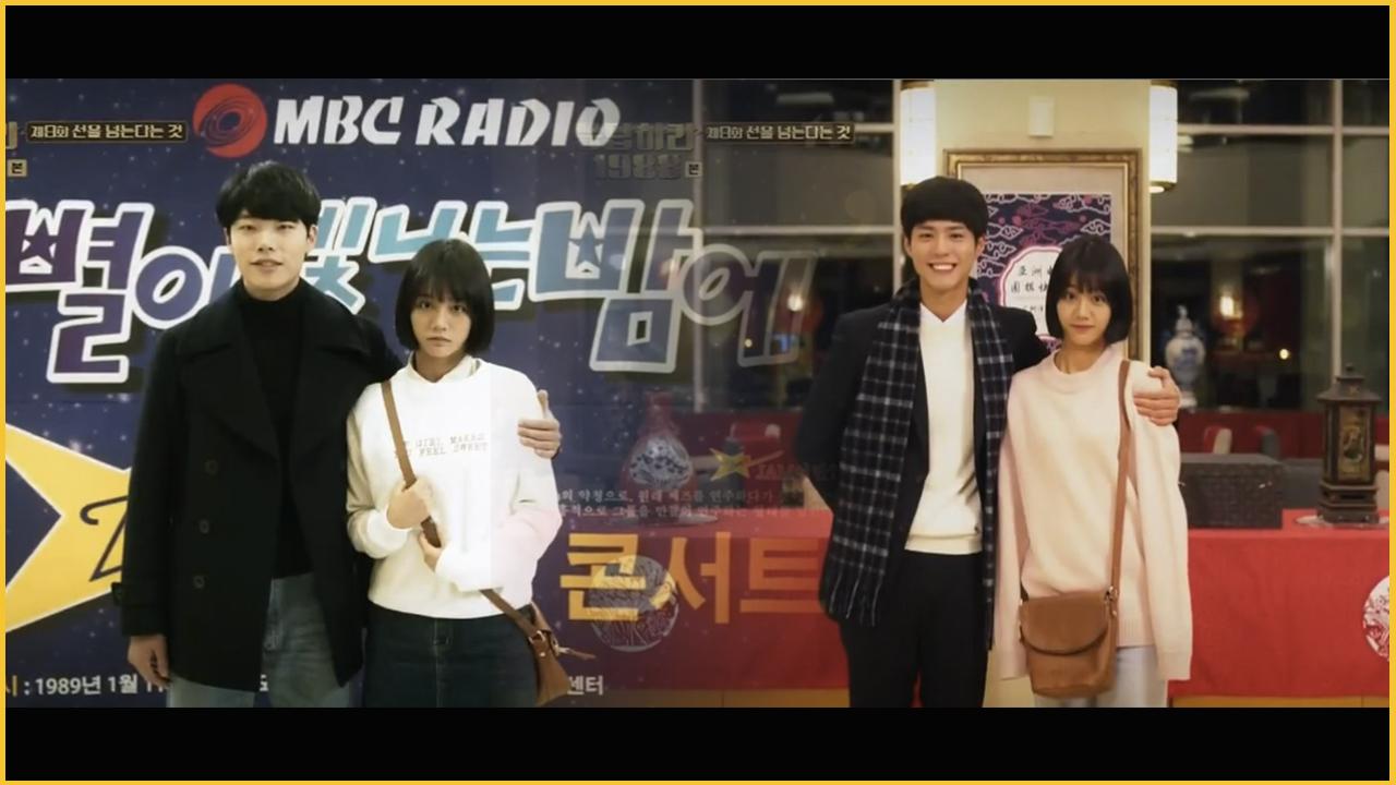 Drama Korea Reply 1988 Masih Layak Ditonton. Kehangatan Keluarga dan Persahabatannya Tak Terlupakan 6