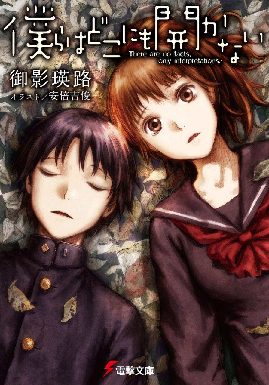 5 Rekomendasi Light Novel Psychological Terbaik 4