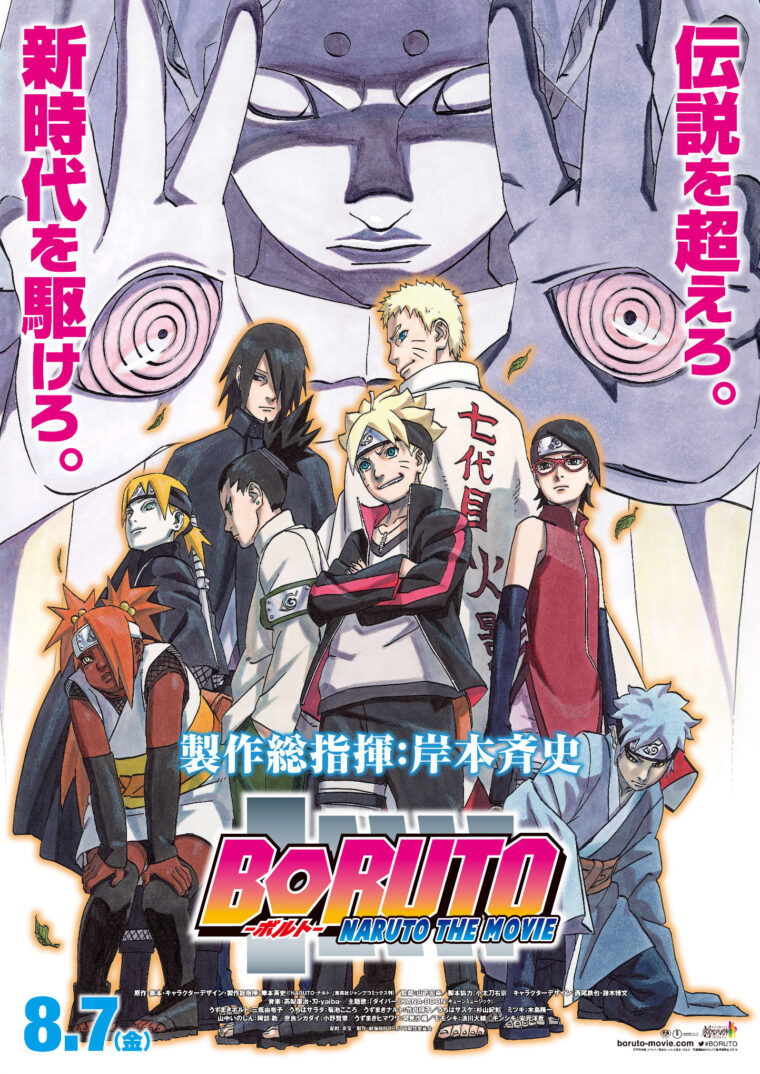 Daftar Movie Naruto, Sudah Ditonton Semua Belum? 13
