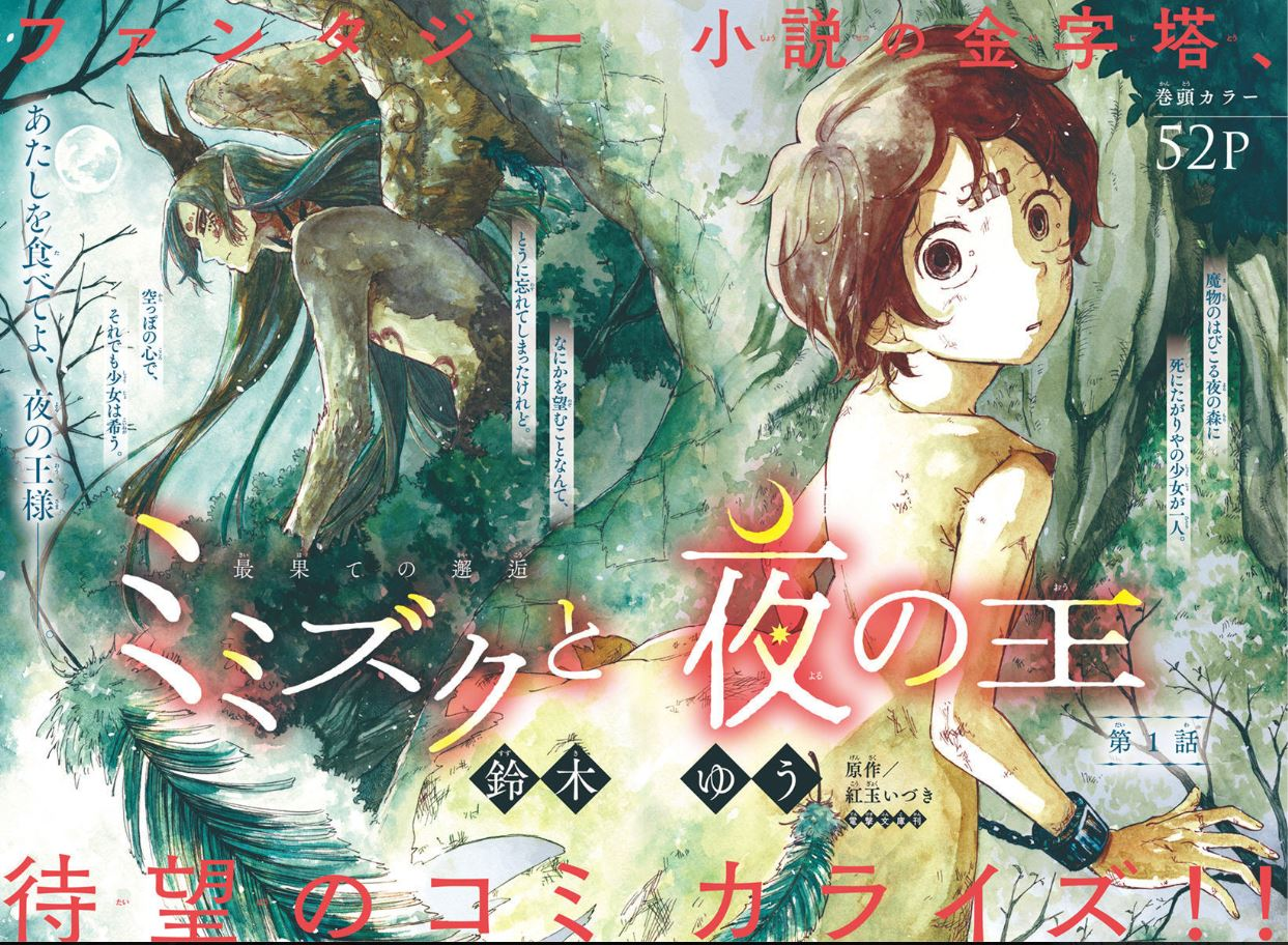 5 Rekomendasi One-Shot Light Novel Terbaik 4