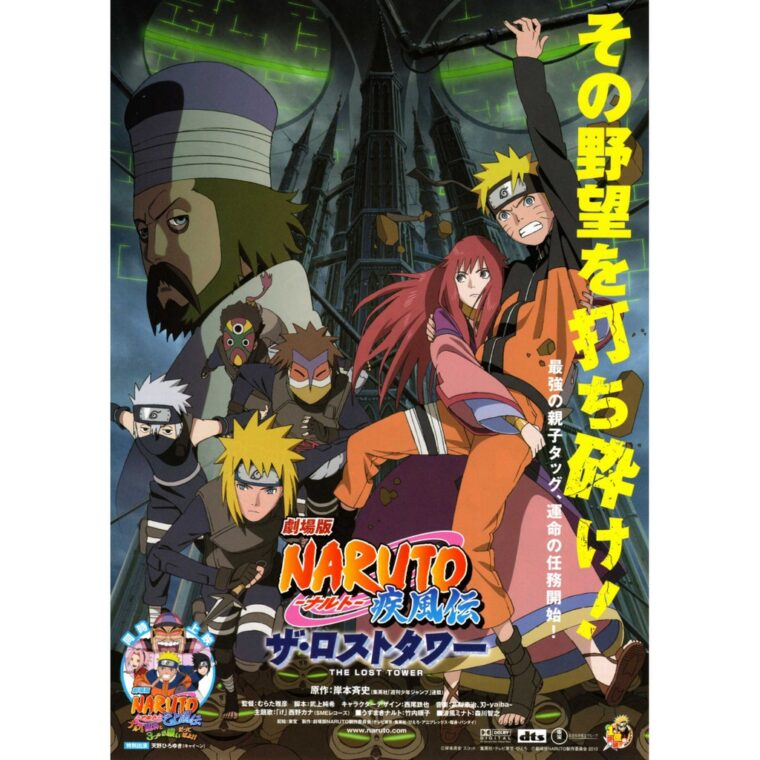 Daftar Movie Naruto, Sudah Ditonton Semua Belum? 9