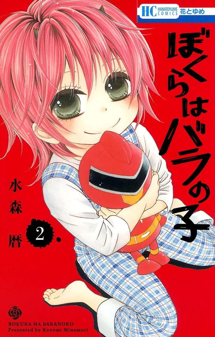 6 Rekomendasi Manga Complete Pendek Untuk Menemani Harimu 4