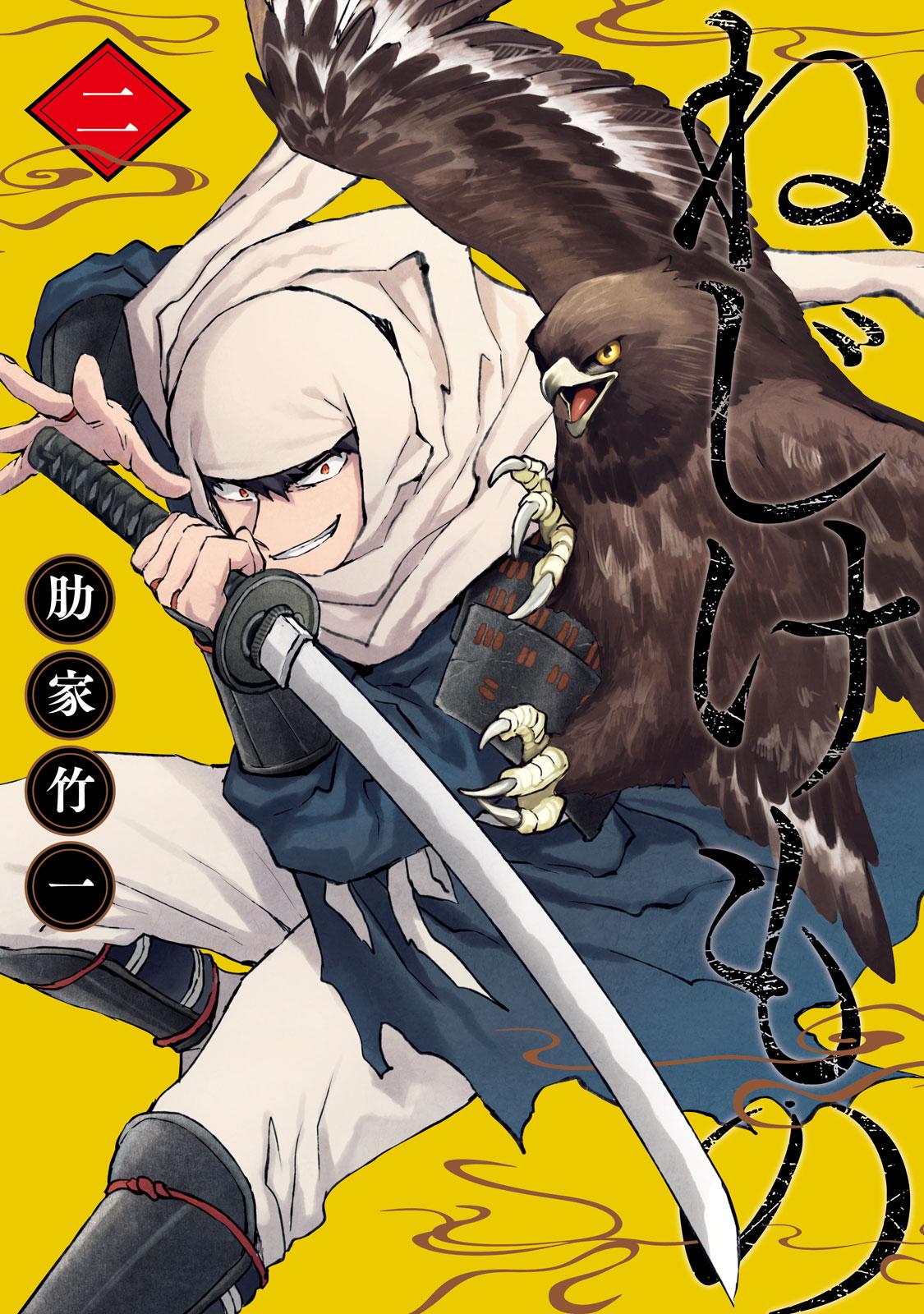 6 Rekomendasi Manga Complete Pendek Untuk Menemani Harimu 5
