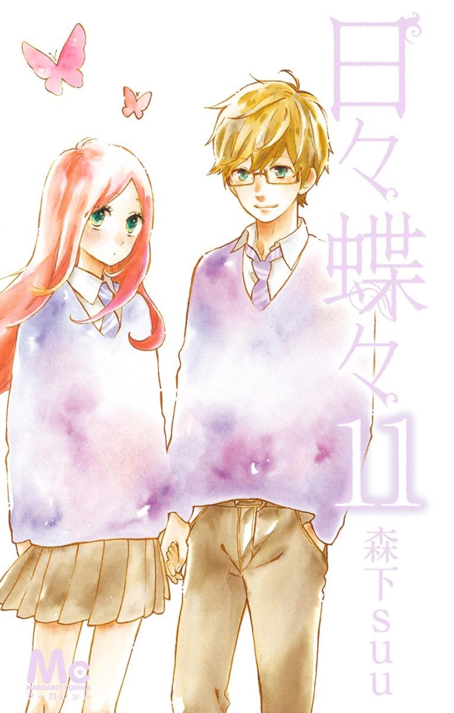 Cover Volume 11