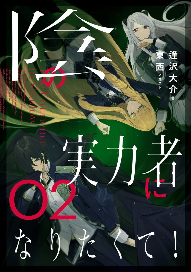 5 Rekomendasi Manga Isekai Keren yang Underrated 4