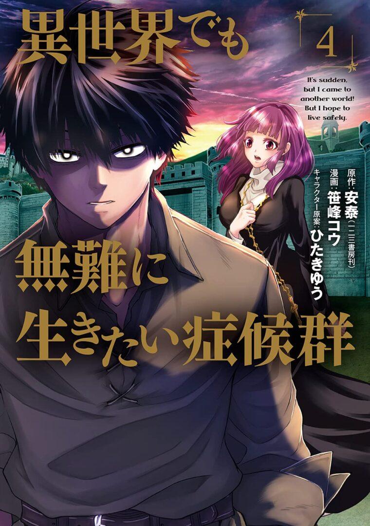 5 Rekomendasi Manga Isekai Keren yang Underrated 5