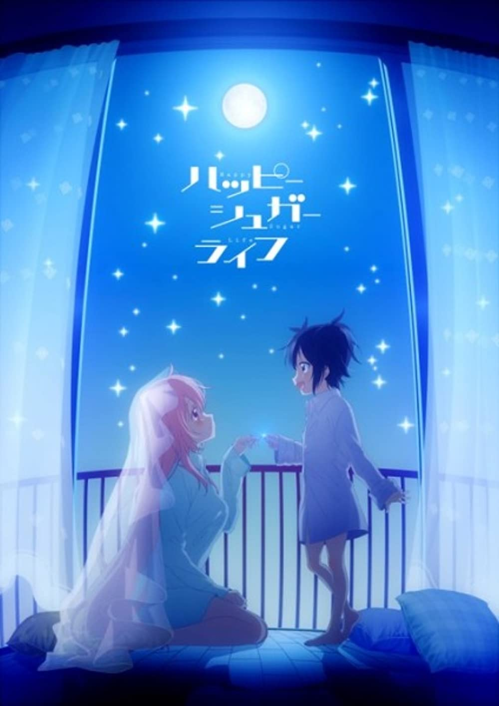 3 Rekomendasi Anime yang Imut tapi Horror 5