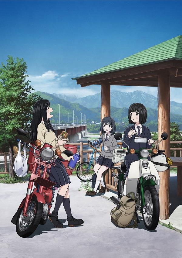 10 Anime Spring 2021 ini Worth It untuk Ditonton 12