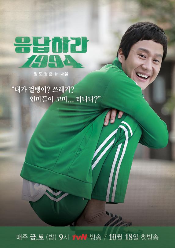 5 Alasan Drama Karya Shin Wonho PD Wajib Ditonton 7