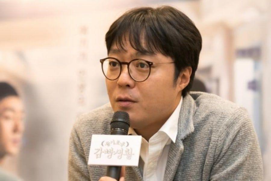 Shin Wonho PD