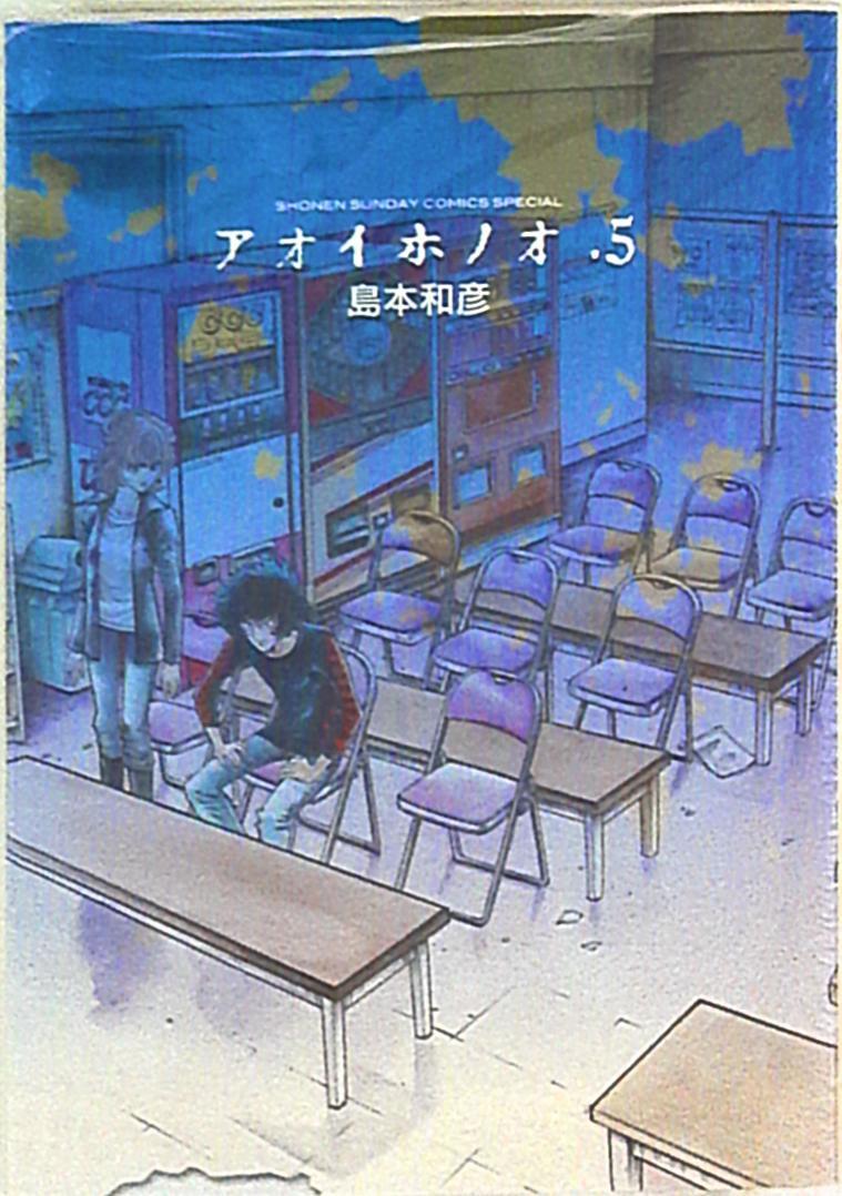 Cover Volume 5
