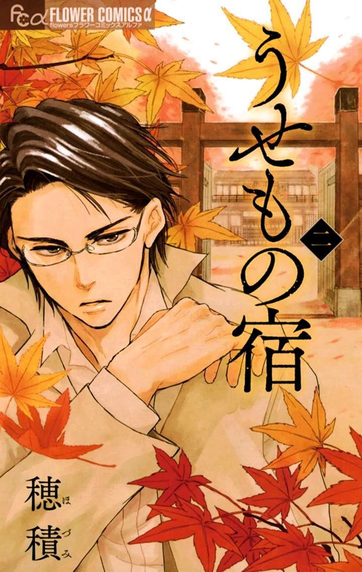 6 Rekomendasi Manga Complete Pendek Untuk Menemani Harimu Bagian 2 6