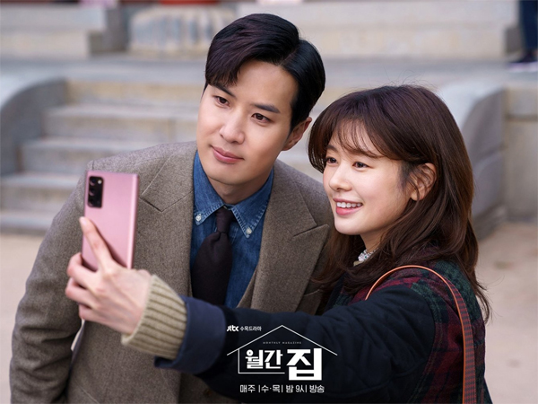 Kim Ji Seok dan Jung So Min