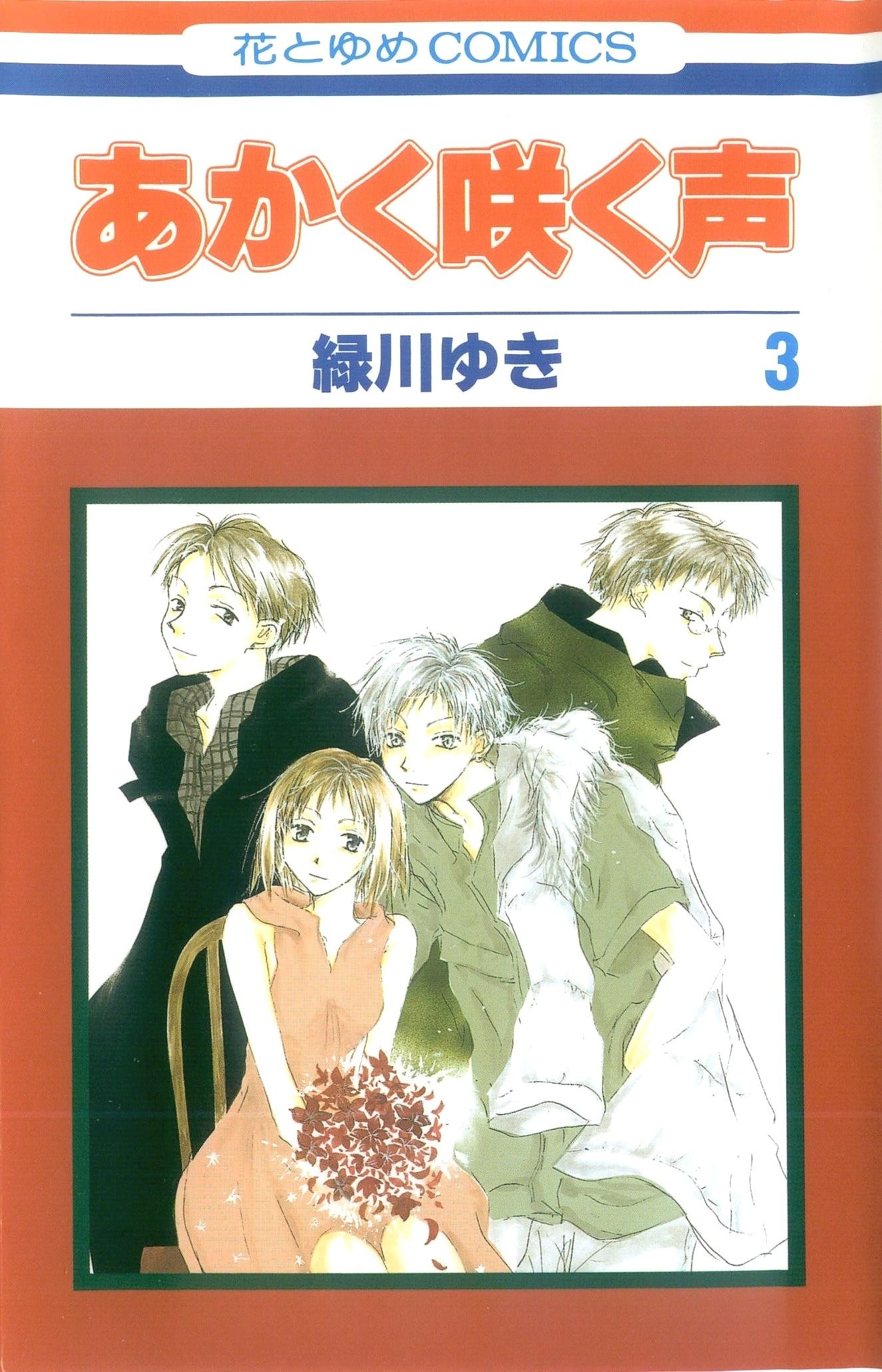 6 Rekomendasi Manga Complete Pendek Untuk Menemani Harimu Bagian 2 3